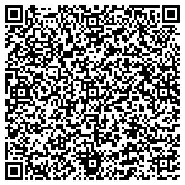 QR-код с контактной информацией организации Стефалин, ПО (Stefalin)