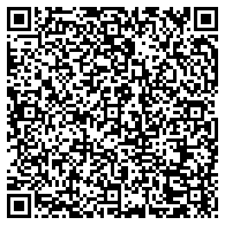 """QR-код с контактной информацией организации """"Кира"""""""