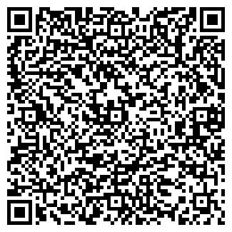 QR-код с контактной информацией организации Аматэрасу,ЧП