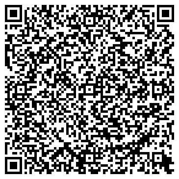 QR-код с контактной информацией организации ФЛП Ходырева Л.Н.