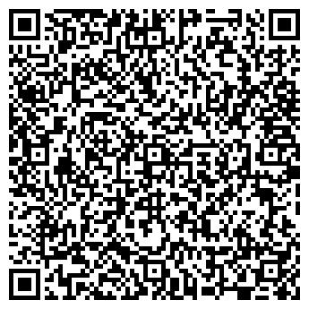 QR-код с контактной информацией организации СПД Браиловская