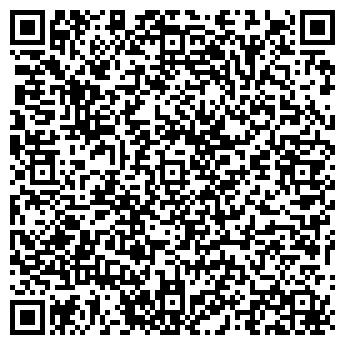QR-код с контактной информацией организации Мир массажей