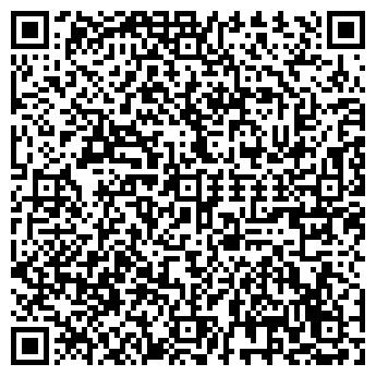 QR-код с контактной информацией организации SanteStudio