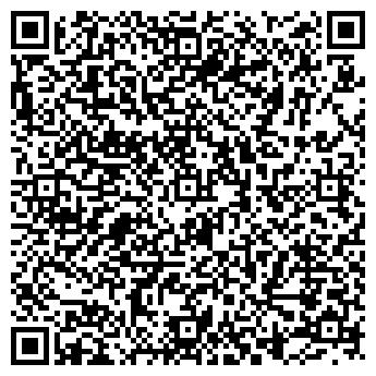 QR-код с контактной информацией организации Центр прессотерапии