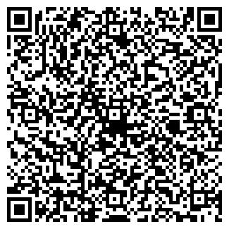 QR-код с контактной информацией организации Жанви