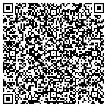 QR-код с контактной информацией организации Грищенко Т.А., ЧП