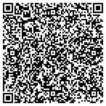 QR-код с контактной информацией организации Скай, ООО