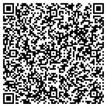 QR-код с контактной информацией организации КРИСТАЛ И КО
