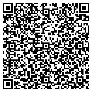 QR-код с контактной информацией организации ЧП «Кейс»
