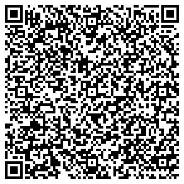 QR-код с контактной информацией организации Салон красоты «Art-spa»