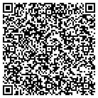 QR-код с контактной информацией организации ЧП «Сыпайлова А. Н.»