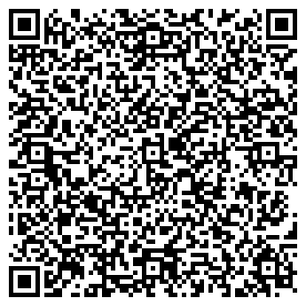 QR-код с контактной информацией организации Субъект предпринимательской деятельности ФЛП Филатов Тарас Владимирович