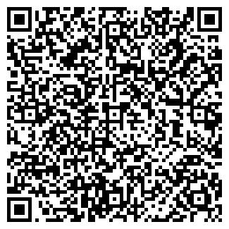 """QR-код с контактной информацией организации """"NoticeSPA"""""""