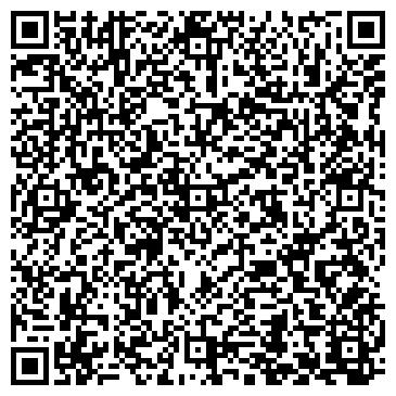 """QR-код с контактной информацией организации Релакс - массаж """"MWClub"""""""