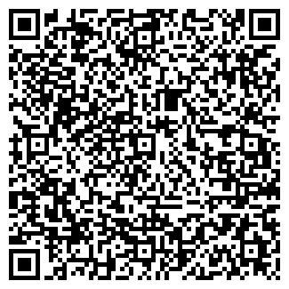 """QR-код с контактной информацией организации ЧП """"Магнолия"""""""