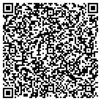 """QR-код с контактной информацией организации ООО """"VANILLIA"""""""