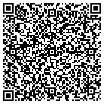 QR-код с контактной информацией организации Дета-Элис Луганск