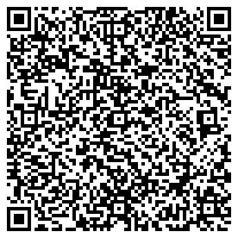QR-код с контактной информацией организации Субъект предпринимательской деятельности ФОП Зайвий В. В.