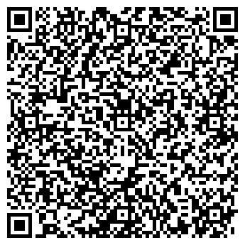 QR-код с контактной информацией организации ООО «Світанок»