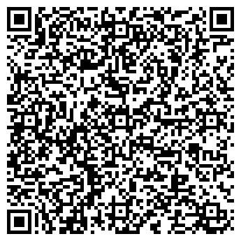 """QR-код с контактной информацией организации Компания """"EDO Trade"""""""