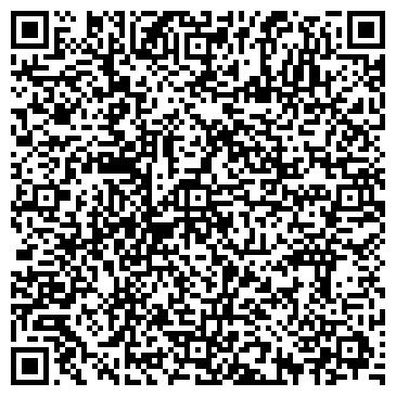 QR-код с контактной информацией организации Мастерская красоты Le Maris