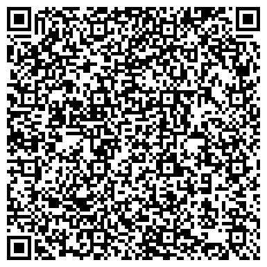 QR-код с контактной информацией организации Студия наращивания ресниц Богатырёвой Татьяны