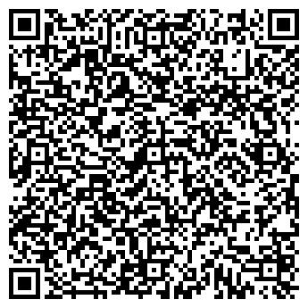 QR-код с контактной информацией организации «Elige»