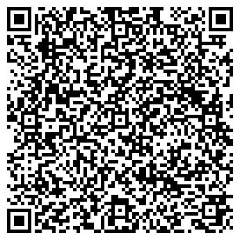 QR-код с контактной информацией организации Субъект предпринимательской деятельности Евгения Павлюк