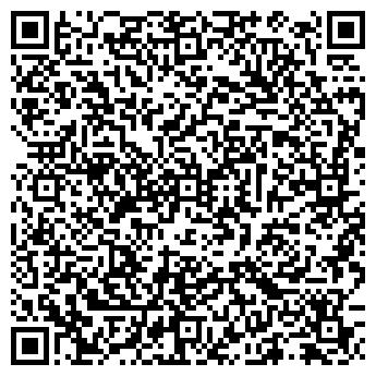 QR-код с контактной информацией организации ЧП Рожко А. Ю.
