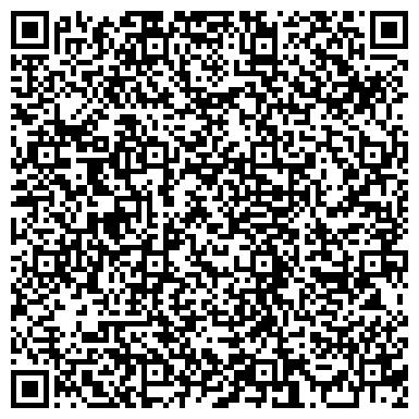 QR-код с контактной информацией организации Имидж студия Марины Дубовой, ТОО