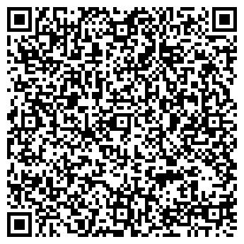 QR-код с контактной информацией организации Аквагрим, ООО