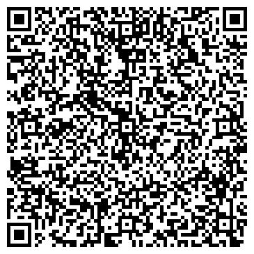 QR-код с контактной информацией организации СПД Бондаренко Т. И., Субъект предпринимательской деятельности