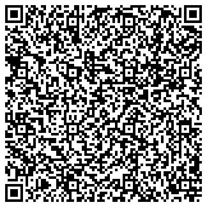 QR-код с контактной информацией организации Салон красоты La Fleur (Ля флер), ИП