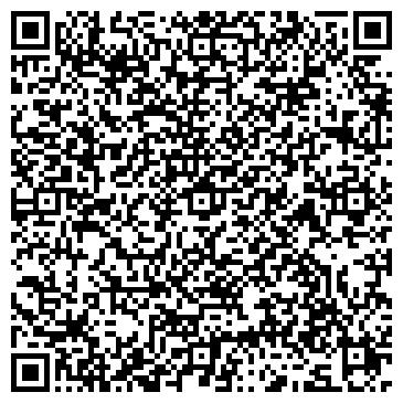 QR-код с контактной информацией организации Грация, Центр красоты