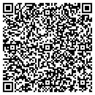 QR-код с контактной информацией организации Сеай, ТОО