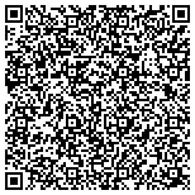 QR-код с контактной информацией организации Лиза, салон красоты