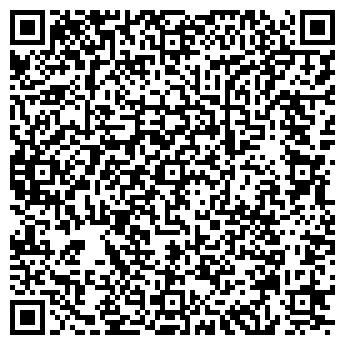 QR-код с контактной информацией организации Стиль, Салон красоты