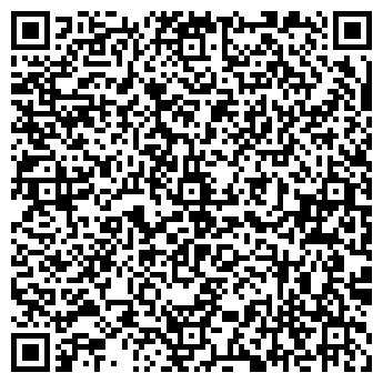 QR-код с контактной информацией организации ФЕМИНА, салон красоты, ИП