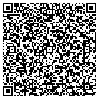 QR-код с контактной информацией организации Алибаев Б.Г., ИП
