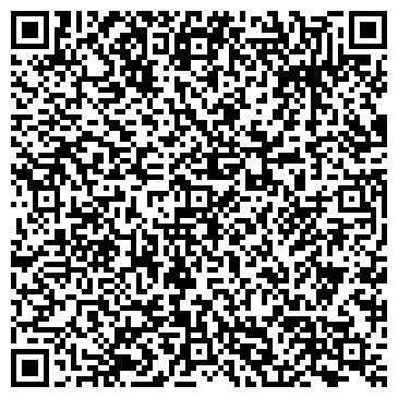 QR-код с контактной информацией организации Лада салон красоты, ИП