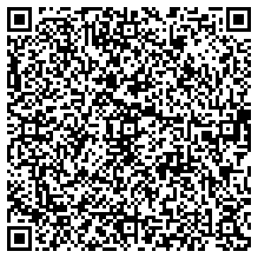 QR-код с контактной информацией организации Салон красоты Есфирь, ИП