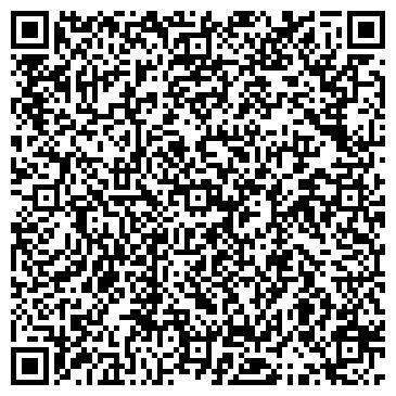QR-код с контактной информацией организации Леди М, Салон красоты
