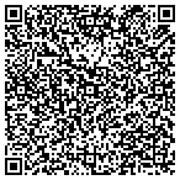 QR-код с контактной информацией организации Салон красоты enJoy (Инджой), ИП