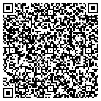 QR-код с контактной информацией организации Афрокосички, ИП
