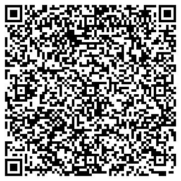 QR-код с контактной информацией организации Shine (Шайн), ИП салон красоты