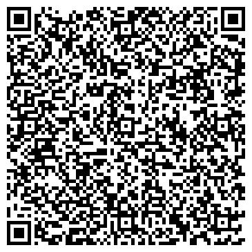 QR-код с контактной информацией организации Салон Paris (Париж), ТОО
