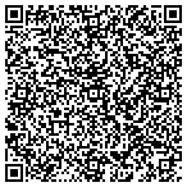 QR-код с контактной информацией организации Визаж, Салон красоты