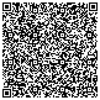 QR-код с контактной информацией организации Салон красоты CAMELLIA (Камеллия)