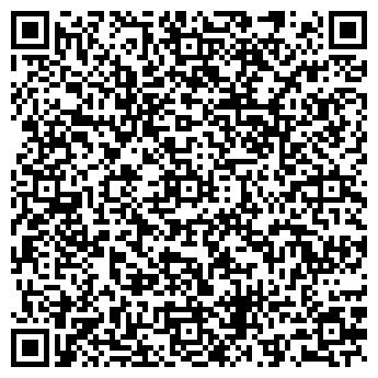 QR-код с контактной информацией организации ProNail (ПроНэйл),ТОО
