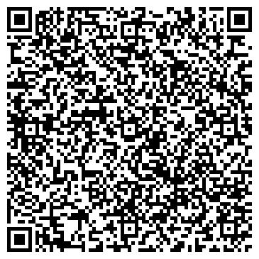"""QR-код с контактной информацией организации Салон красоты """"Emico"""""""